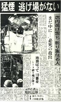2001-sinnjyuku